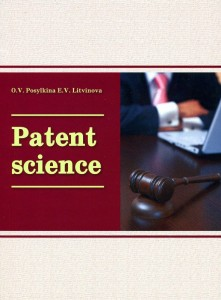 Patent_science_2012