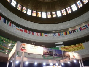 29-30 March, 2012 NUPh took part in the International exhibition