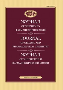 """""""Journal of organic and pharmaceutical chemistry"""""""