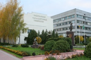 Chemical and technical buildings of NUPh