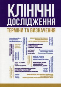 2010 (textbooks, manuals, lectures)