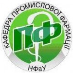 """On November 21-23, 2012 there was held the III-rd scientific and practical internet-conference """"Modern Achievements of Pharmaceutical Technology"""""""