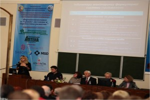 13-14 December 2012. The Vth scientific and practical conference «PHARMACOECONOMICS IN UKRAINE:   CONDITION AND DEVELOPMENT PROSPECTS»