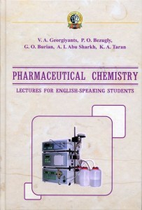 Pharmaceutical chemistry_ Lectures_2013