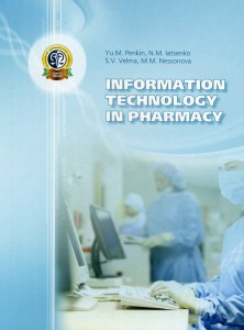 Information Technology in Pharmacy 2014