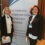 On October 12-13, 2017, the Third Congress of the Sociological Association of Ukraine (SAU) was held at the V. N. Karazin Kharkiv National University.