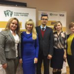 November 16, 2017 part in the economic trainings for teachers of higher education institutions of I-IV levels of accreditation devoted to the Days of Financial Awareness held on the basis of Kharkiv Institute of Educational and Institutional Studies of the School of Business Administration