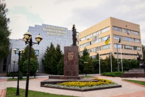 university of pharmacy