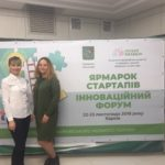 November 22-23, 2018 associate professors of the Department of PhMM Bondarieva I.V. and Timanuk I.V. Participated in the