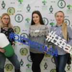 On March 14-15, 2019, in the National University of Pharmacy, the All-Ukrainian Student Olympiad on discipline
