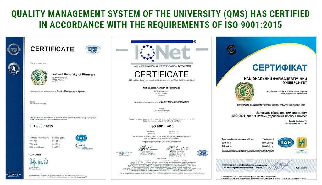 Quality management system of the University